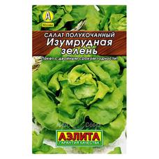Семена Салат Изумрудная зелень