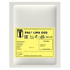 Плесень для сыра Standa Geotrichum candidum LMA GEO 380 (на 100 литров молока)