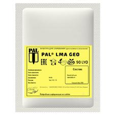 Плесень для сыра Standa Geotrichum candidum LMA GEO 90 (на 100 литров молока)